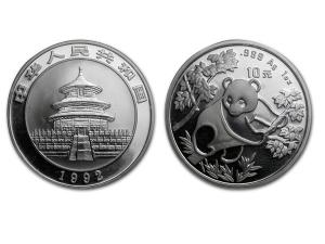1992中國熊貓銀幣1盎司