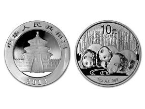 2013中國熊貓銀幣1盎司