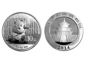 2014中國熊貓銀幣1盎司