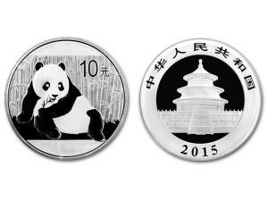 2015中國熊貓銀幣1盎司