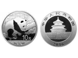 2016中國熊貓銀幣30公克