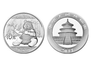2017中國熊貓銀幣30公克