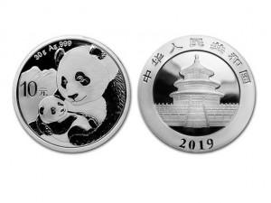 2019中國熊貓銀幣30公克