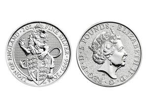 2016英國獅皇銀幣2盎司