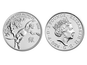 2016英國生肖猴年銀幣1盎司