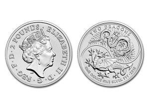 2018英國雙龍銀幣1盎司