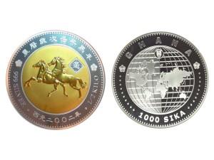 2002迦納壬午馬年銀幣0.5公斤(鍍金版)