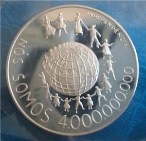 1977聖多美和普林西比獨立250多布拉斯925精製銀幣