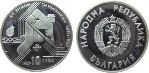 1987年加拿大保加利亞冬季奧運會冰上曲棍球925銀幣