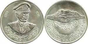 1979利比亞革命10週年銀章