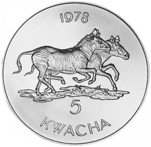 1978馬拉威銀幣5克瓦查