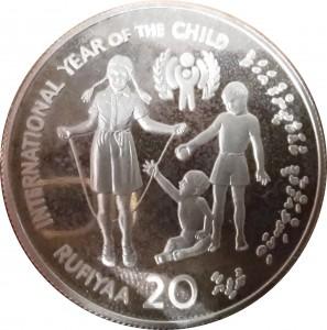 1979馬爾地夫國際兒童年珍藏幣