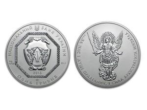 2016烏克蘭天使長米迦勒銀幣1盎司