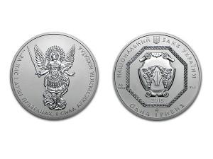 2018烏克蘭天使長米迦勒銀幣1盎司