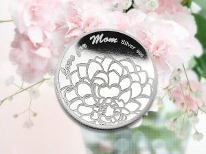 母親節感恩銀幣 3.5錢 (讚頌母愛)