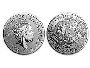 2018英國生肖狗年銀幣1盎司