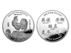 2017美國生肖雞年銀幣10盎司