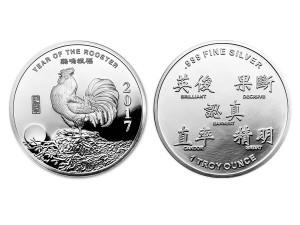 2017美國生肖雞年銀幣1盎司