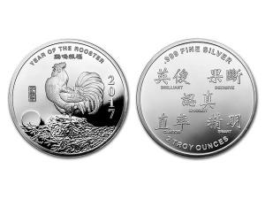 2017美國生肖雞年銀幣2盎司