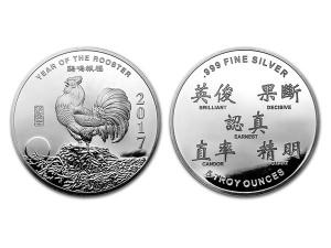 2017美國生肖雞年銀幣5盎司