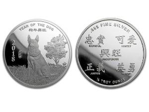 2018美國生肖狗年銀幣0.5盎司