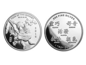 2016美國生肖猴年銀幣1盎司