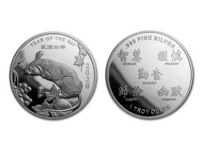 2020美國生肖鼠年銀幣1盎司