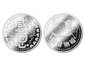 感恩招財銀幣3.5錢(附保護殼&展示盒)