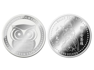 觀音銀幣3.5錢(附贈保護殼&展示盒)