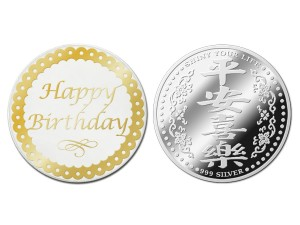 生日喜樂銀幣(金)1盎司(附保護殼&展示盒)