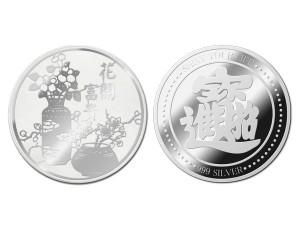 富貴招財銀幣(銀)1盎司(附保護殼&展示盒)