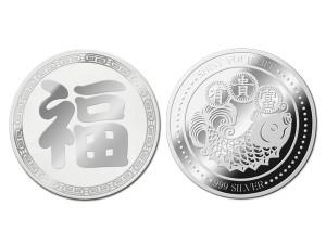 富貴有餘銀幣(銀)1盎司(附保護殼&展示盒)