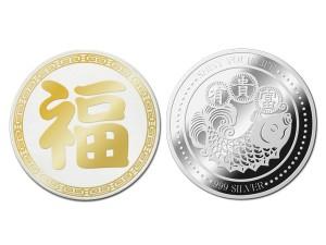 富貴有餘銀幣(金)1盎司(附保護殼&展示盒)
