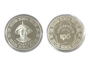 台電100週年紀念銀章1盎司