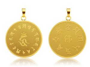 訂製形象金幣墜