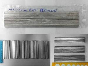 訂製銀板  每錢