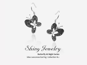 黑晶白斑蝶造型耳環