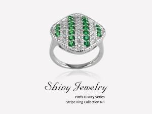 巴黎綠方    銀戒指