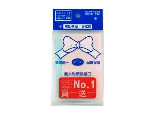 拭金/銀布(2片)