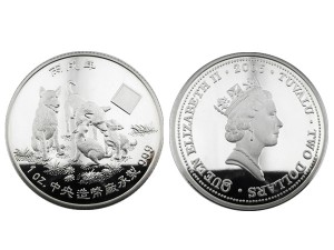 2006中央造幣廠丙戌狗年銀幣1盎司