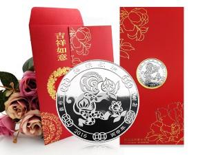 2016祥猴紀念銀幣3.5錢