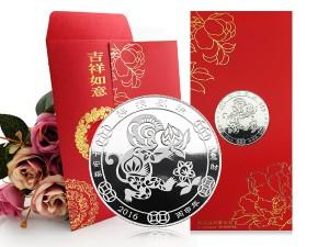 2016祥猴紀念銀幣1盎司