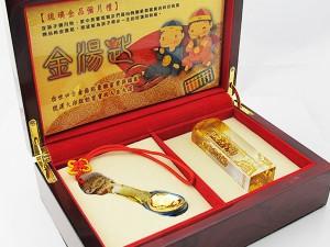 金湯匙水晶印章禮盒