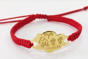 生肖刻字彌月紅繩金手鍊1.5錢