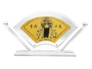 黃金扇形神像立牌