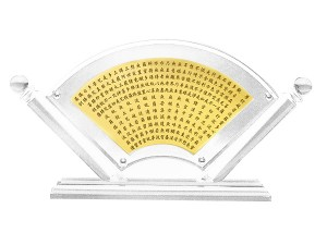 黃金扇形心經立牌(含壓克力架)