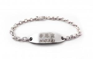 生肖刻字彌月銀手鍊