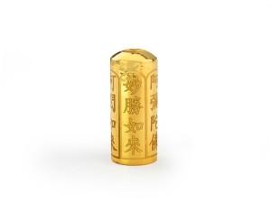 黃金印章-個人印章