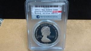 1978紐西蘭國會大廈圖樣紐幣1元925銀幣精裝ACCA鑑定盒封版-PR69