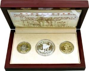 2006台灣中央銀行丙戌狗年生肖紀念套幣精裝版